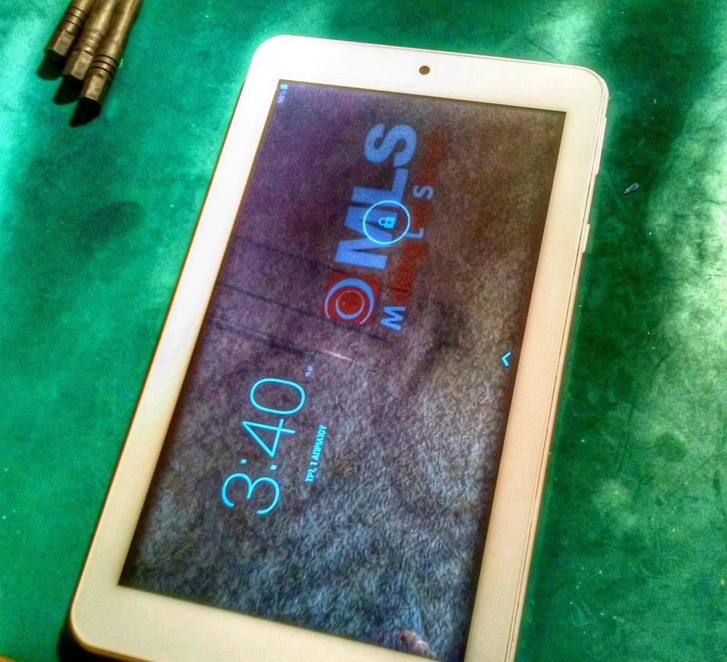 αλλαγή οθόνης σε tablet